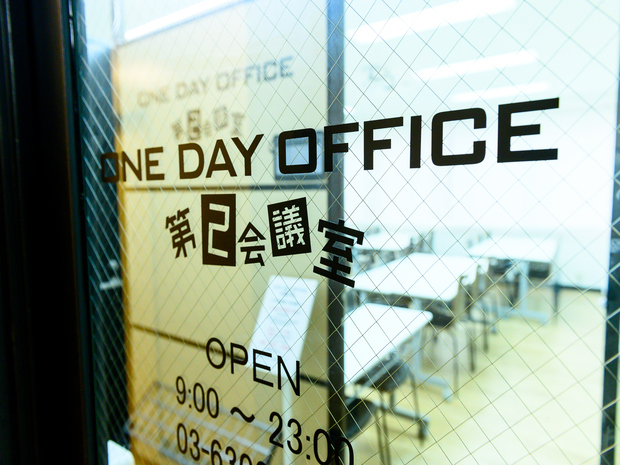 ONE DAY OFFICE 第2会議室